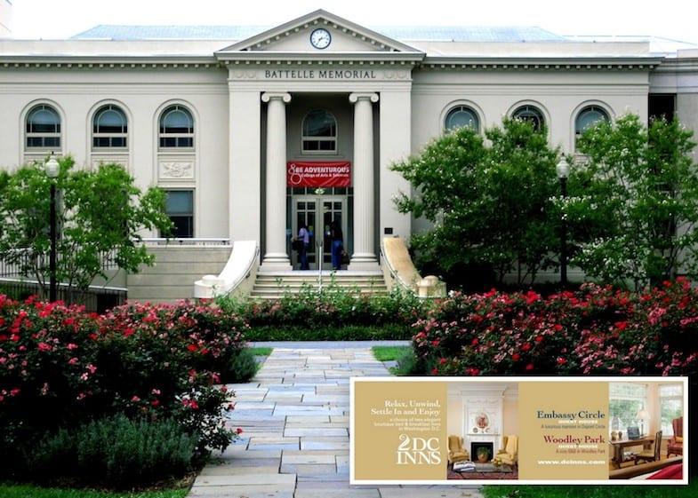 American Univerity Building near our Washington DC inn